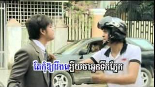 Khmer song - Troim rous prous cham merl oun