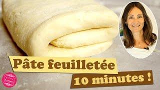 Recette de la PATE FEUILLETEE RAPIDE et FACILE en 10 mn top chrono !