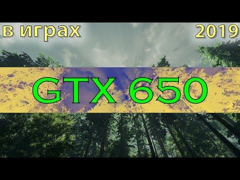 Тест GeForce GTX 650 2GB в 2019