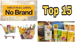 Top 15 Must Buy items in NO BR…