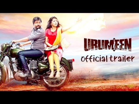 Urumeen - Official Trailer | Bobby Simhaa | REVIEW | Lehren Tamil