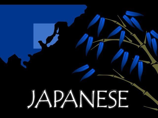 the japanese creation myth