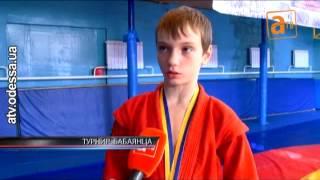 В Одессе прошел турнир памяти легендарного тренера