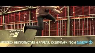 видео Скейт-спот в парке Красная Пресня