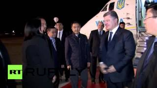 Kazakhstan: Poroshenko meets Kazakh leaders as he touches down in Astana