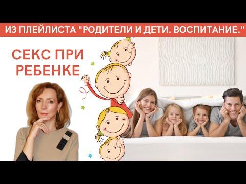 секс знакомства с женщиной в москве с телефоном без регистрации