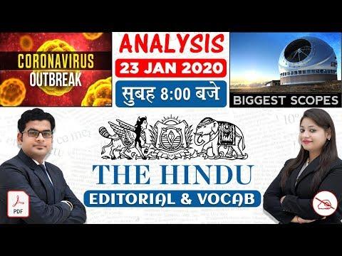 The Hindu Editorial Analysis | By Ankit Mahendras U0026 Yashi Mahendras | 23 JAN 2020 | 8:00 AM