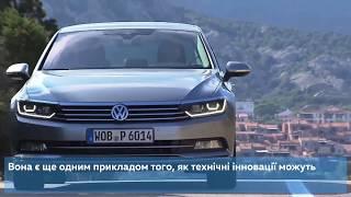 Volkswagen AdBlue