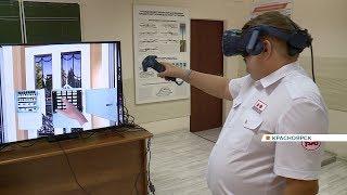 Дежурных жд переездов будут готовить в Красноярске с помощью виртуальной реальности