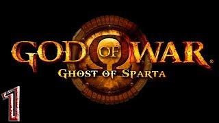 God of War: Ghost of Sparta прохождение на геймпаде PSP версия часть 1 Сцилла