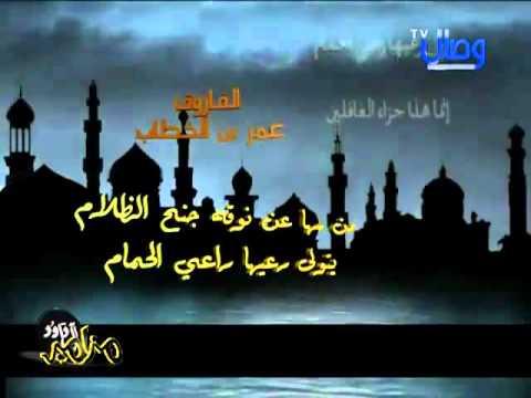 اسلاميات - Magazine cover