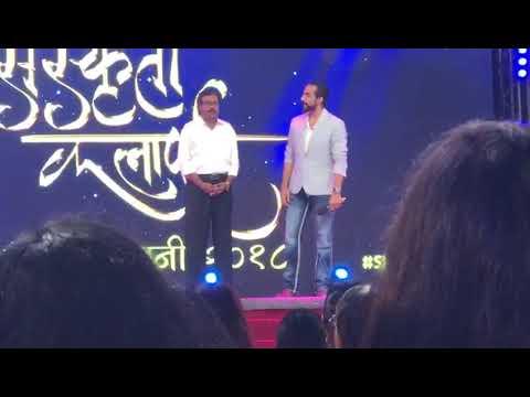 Archana Nervekar presents sanskruti kaladarpan award for short film