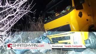 Դաժան ու ողբերգական ավտովթար Արմավիրի մարզում  Սերբ վարորդը կասկածվում է ավտոմեքենաների ջարդի մեջ