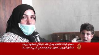 التهاب السحايا ينتشر بمضايا وسط تجاهل دولي