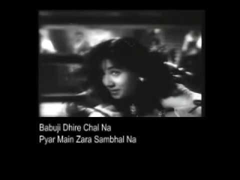 Babuji Dheere Chalna ... Geeta Dutt .. Aar Paar (With Lyrics).