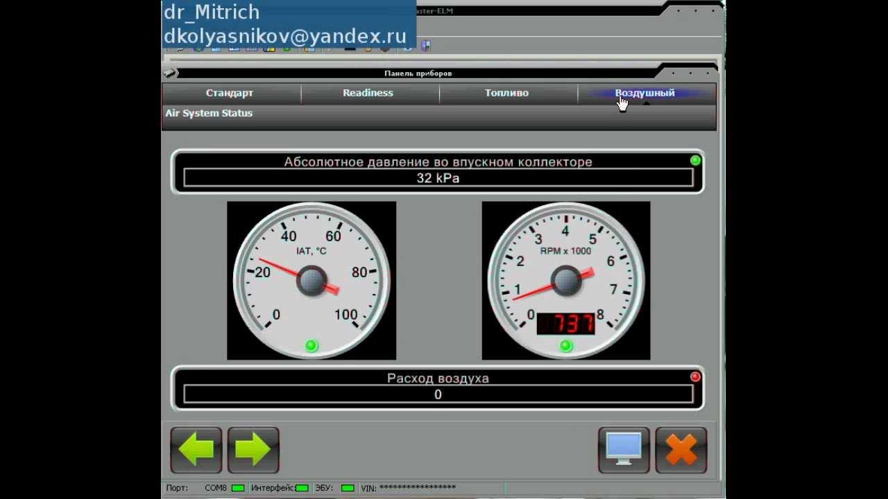 программа для сканирования chevrolet lacetti на андроид