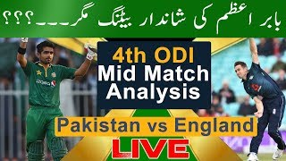 Pakistan vs England 2019 4th ODI Mid Match Analysis || The Cricket Show With Babar Hayat