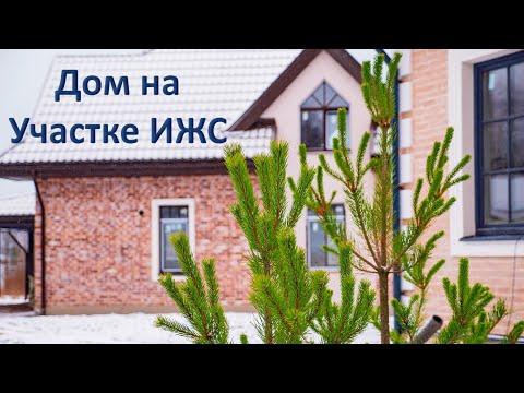 Продажа Дома на участке ИЖС, 15 минут от СПБ. Купить Дом Спб