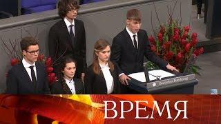 «Война— это зло», хотел сказать школьник Николай Десятниченко всвоем выступлении вБундестаге