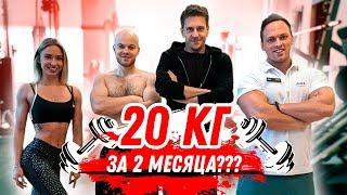 Гонка с Костей Павловым / Последний день толстяка / Бургер Соболева