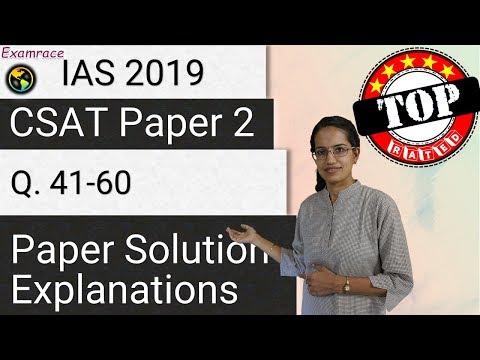 IAS Prelims CSAT Paper 2 - 2019 Solutions,Answer Key U0026 Explanations Part 3 (Q. 41 To 60) Part 3 Of 4
