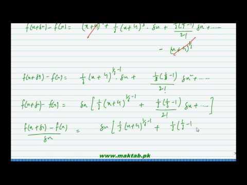 FSc Math Book2, Ex 2 1, LEC 6