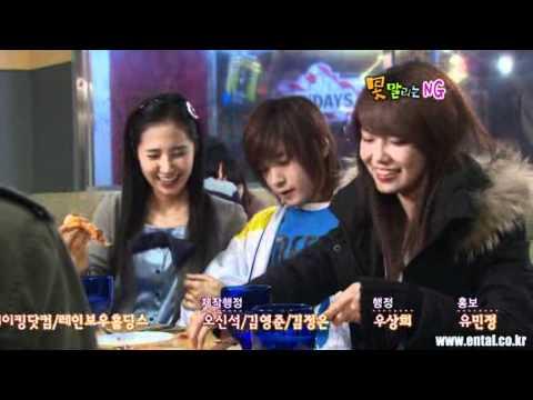 Yuri & Sooyoung (SNSD) NG cut , Unstoppable Marriage E077 Feb28.2008 GIRLS