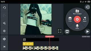 Как делать видео с цитатами и музыкой как в instagramm на андроид