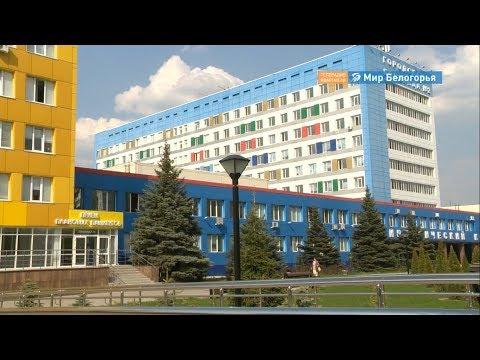 В Белгороде появится больница скорой помощи
