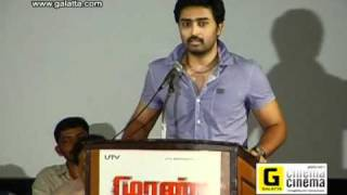 Prasanna Talks at Muran Press Meet