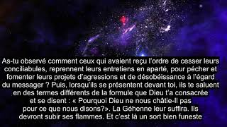 Download lagu Chapitre 58 La Femme Qui Plaide, Belle Récitation Du Coran, Sous-titres En Plus De 90 Langues