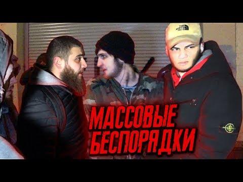ЛЕВ ПРОТИВ -