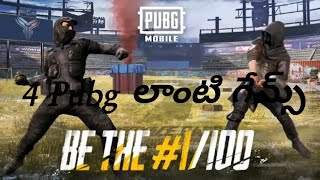 Top 4 Pubg Like Games For All Android Phones - 4 Pubg Like Games For Androidiosin Telugu