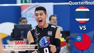 Thailand vs Chinese Taipei - Quarterfinal  Asian Mens  U20 Volleyball Championship 2018