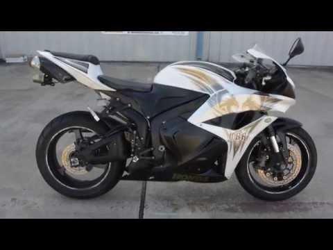 2009 Honda CBR600RR Pheonix Edition Supersport 600 CBR