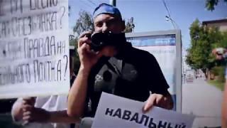 Навальный жёстко троллит НОД на улице [ВСПОМНИТЬ ВСЁ]