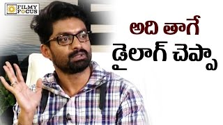 Kalyan Reveals about Punch Dialogue Delivery in ISM Movie - Filmyfocus.com