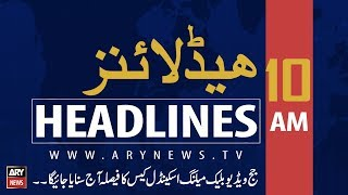ARY News Headlines | World Bank president to visit Pakistan in Nov | 10AM | 23 August 2019