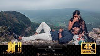 Neeyum Naanum Anbe   Shan Suviya   7 studio   4K