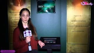 Выставка Рюриковичи: Моя история