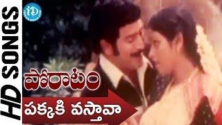 Pakkaki Vastava Video Song - Poratam Movie || Krishna, Jayasudha || Chakravarthy