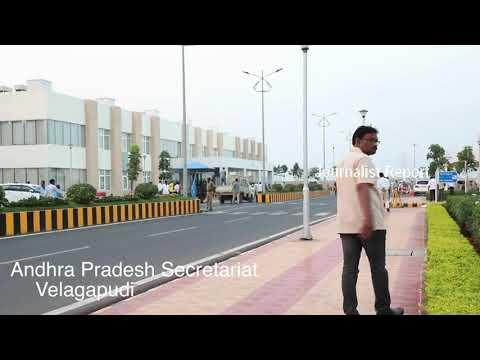ఏపీ సచివాలయం Andhrapradesh Secretariat Building at Velagapudi - Amaravati