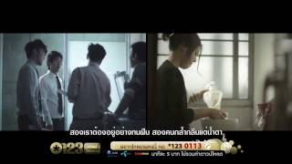 ต่างคนต่างเหนื่อย-เบล สุพล (Official MV)