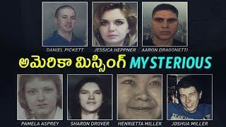 7 Mysterious Unsolved Cases In United States || Missing Persons Cases That Remain Unsolved Mysteries
