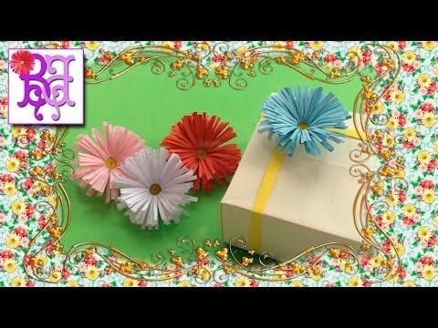 Как сделать Цветок из бумаги. How to make a flower of paper.