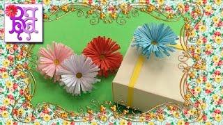Как сделать Цветок из бумаги. How to make a flower of paper.(В этом видео я покажу как легко сделать своими руками Цветок (на подобии Герберы или ромашки) из бумаги...., 2016-04-26T19:14:46.000Z)