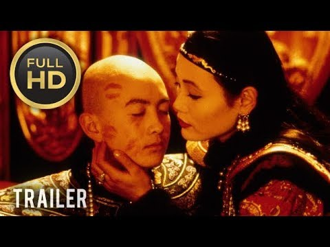🎥 THE LAST EMPEROR (1987) | Full Movie Trailer in HD | 1080p