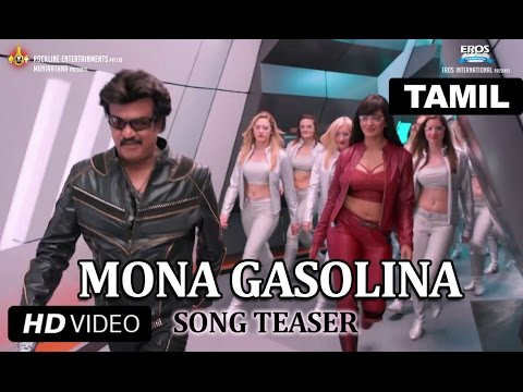 Lingaa | Mona Gasolina Song Teaser | Super Star Rajinikanth, Anushka Shetty