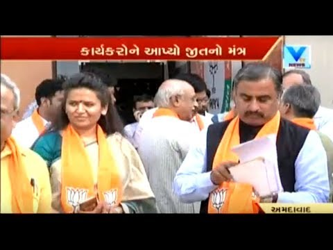 "BJP organised ""Shakti Kendriye"" function at Gujarat University Convocation hall 