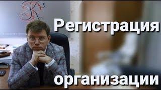 видео Организационные формы деятельности адвокатов